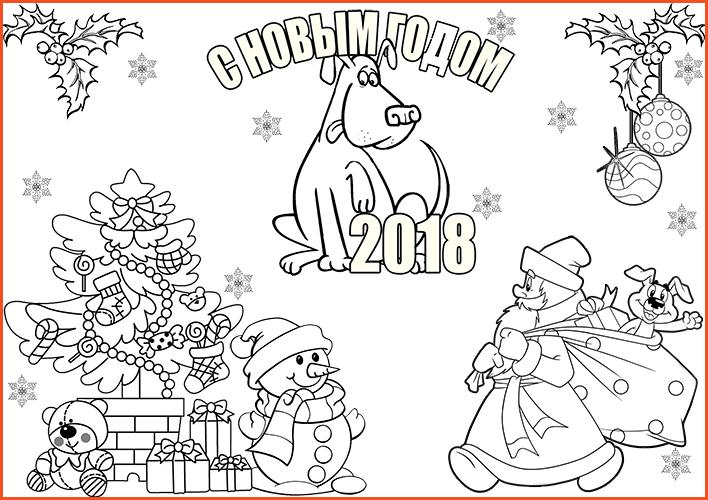 Распечатать новогодние открытки 2018, пятницей
