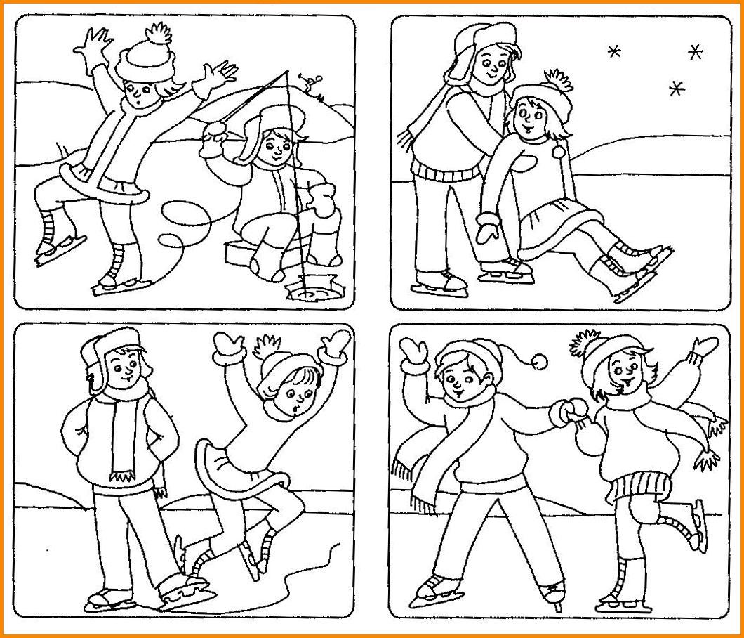 Про Безопасность для Детей скачать - картинка 4