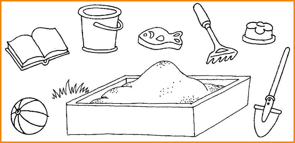 Правила безопасности в песочнице