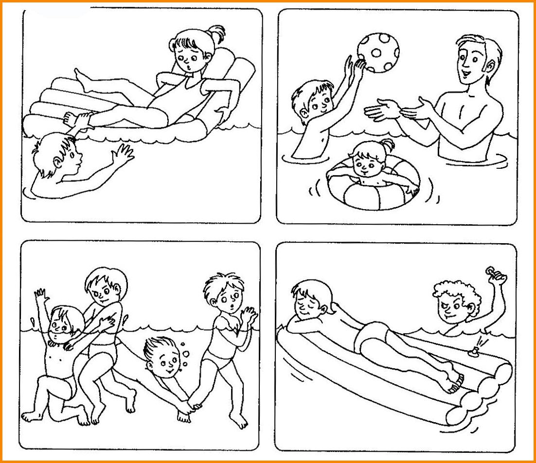 Раскраска поведение детей на воде