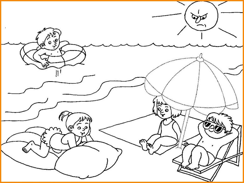 Правила безопасности на солнце
