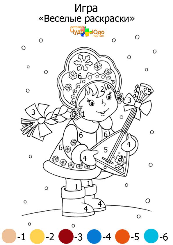 детские новогодние раскраски по цифрам