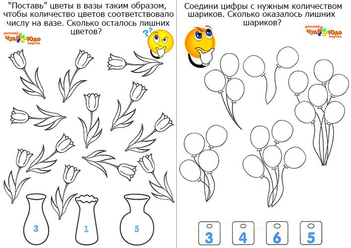учимся считать до 10 раскраски с заданиями