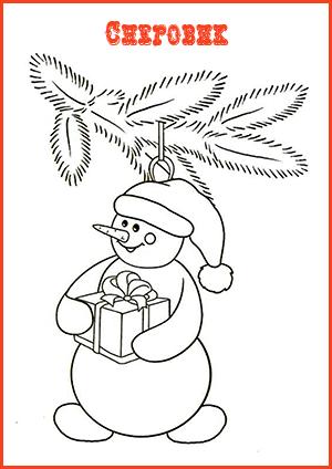 скачать картинки раскраски новогодние игрушки для детей