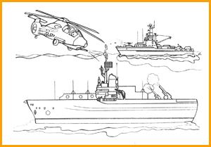 раскраска военные корабли