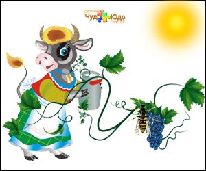 Скороговорки развития детей в картинках - Коза и оса