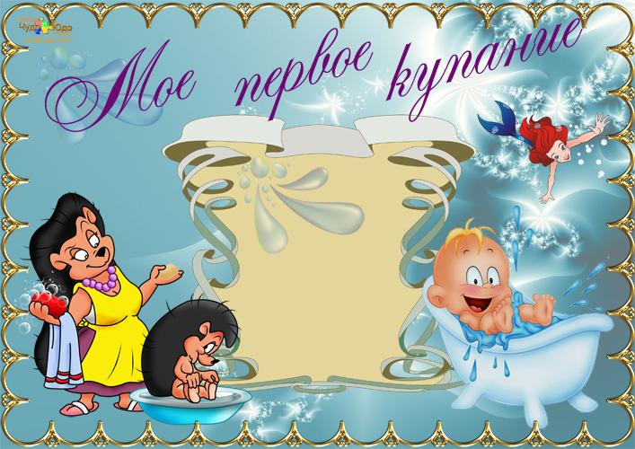 """Первый альбом малыша""""Ура, я родился!"""""""