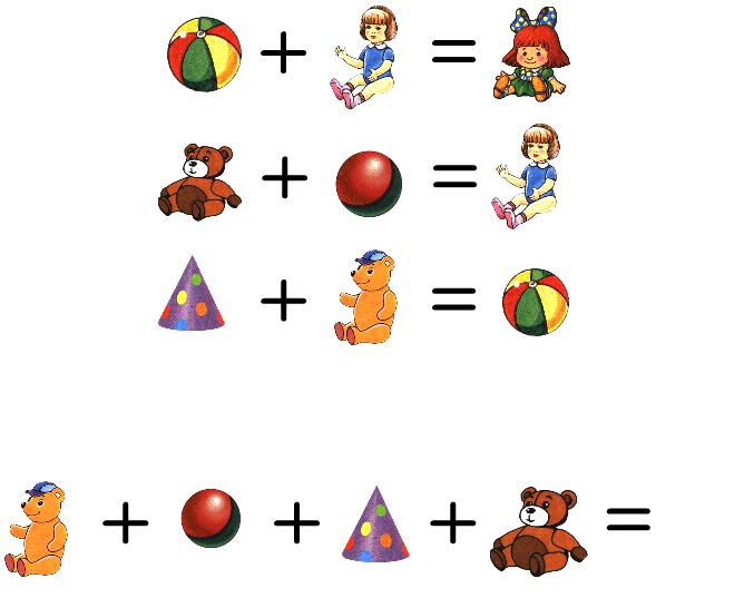 участию задачки с картинками вместо цифр этом