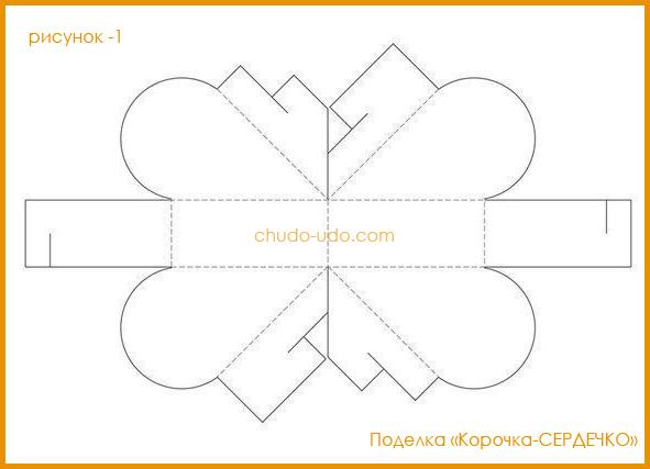 Коробочка из бумаги с сердечком своими руками 36