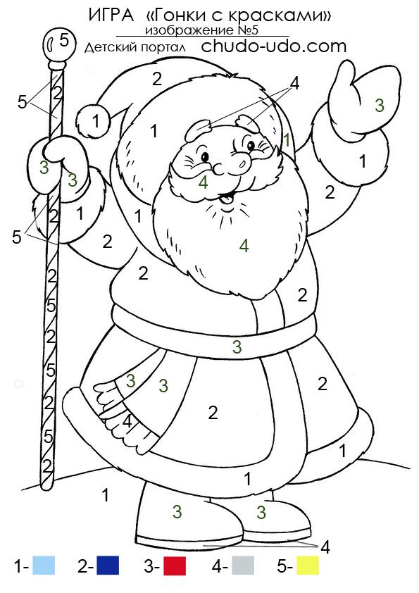 Игры для девочек раскраски деда мороза и 61