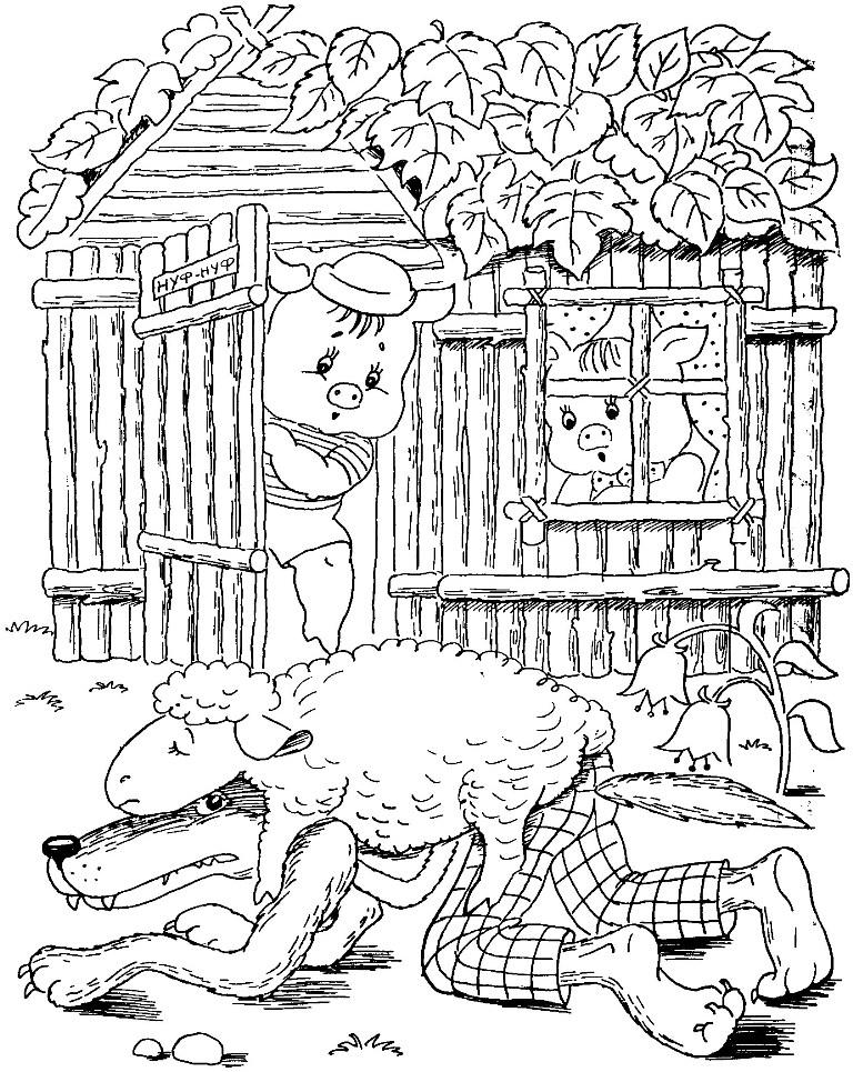 рисунок к сказке три поросенка карандашом придумали