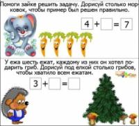 игрушки для детей 7