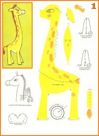 Жираф своими руками с детьми 26