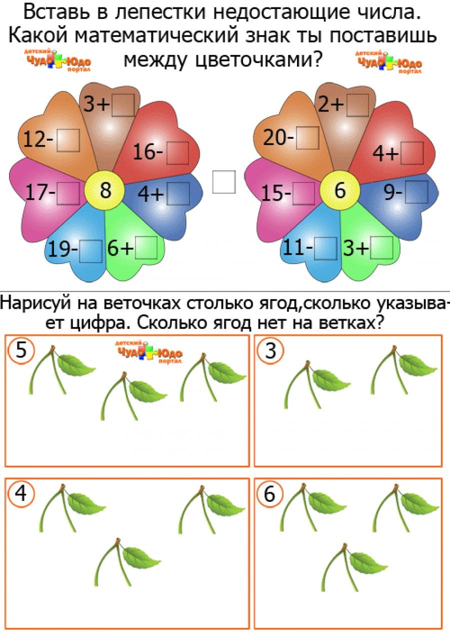 Цветные контрастные картинки для детей | 1273x900